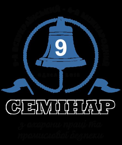 Логотип_18-3.1-2