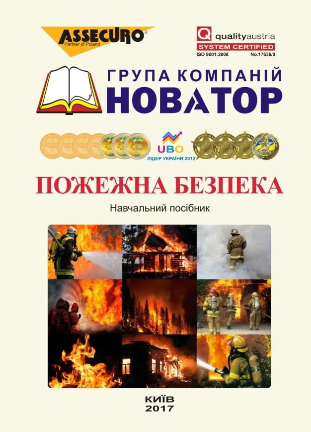 Обложка_книги_ПБ_2016.