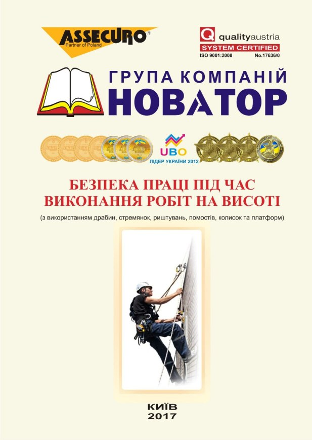 Обложка_книги_висота_2017.