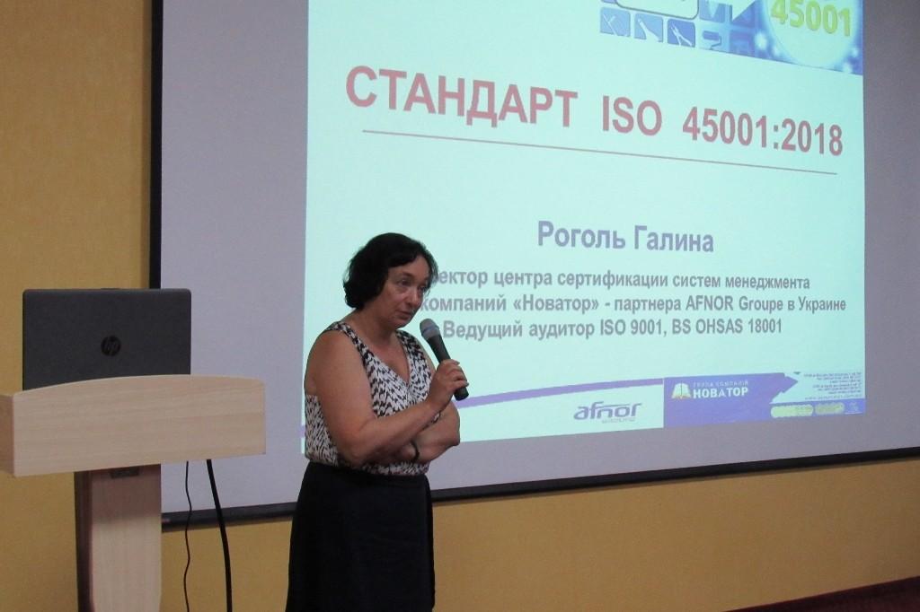 10-9 seminar