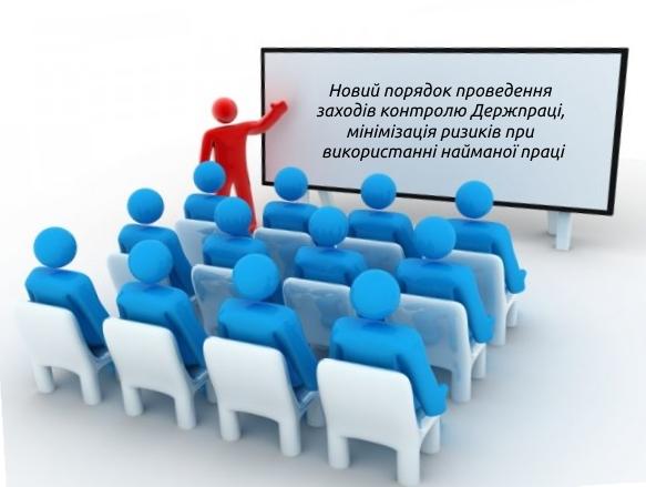 1456301640_dlya-seminara