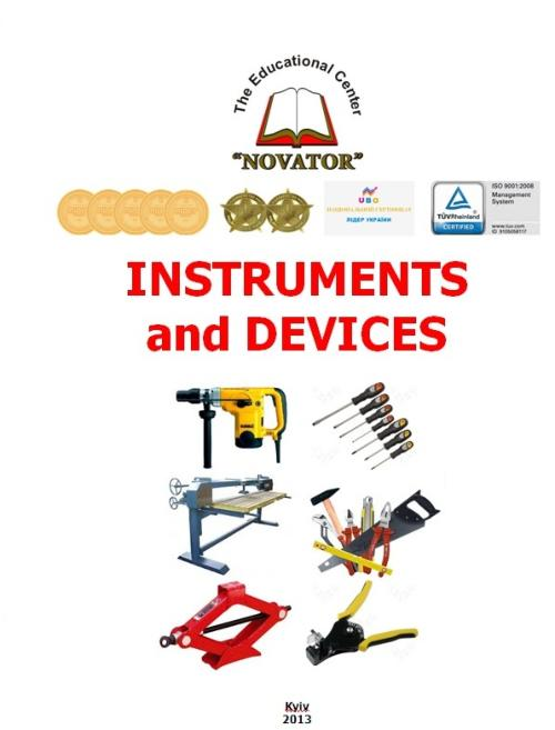 Instruments & devices
