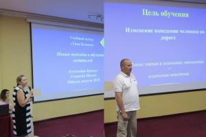 7-9 seminar