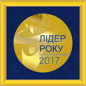 Medal-in-frame_Leader-of-the-Year-2017_UA