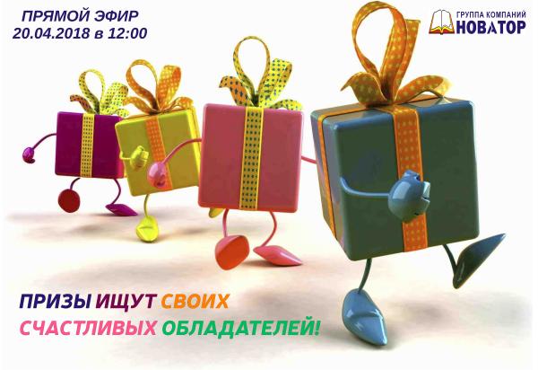 РЕКЛАМА ПОДАРКИ_600